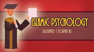 Islamic Psychology - Nouman Ali Khan - ILLUSTRATED