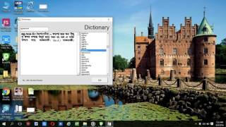 Dictionary for pc (windows 10 )