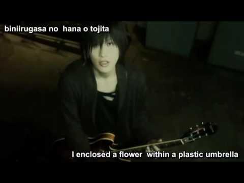 Plastic Tree - Mizuiro Girlfriend