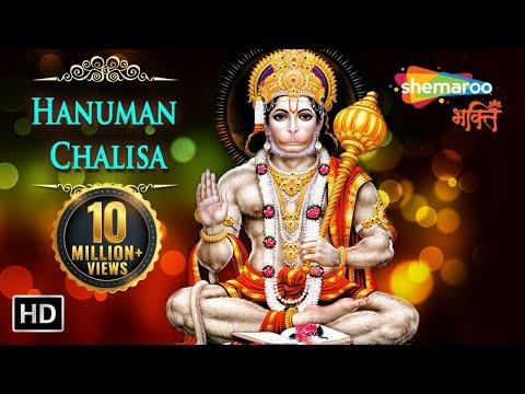 Hanuman Chalisa - Shri Guru Charan Saroj Raj | Lyrics in English | Bhakti Songs