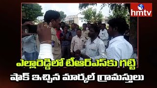 Markhal People Gives Big Shock To TRS Party | Public Protest Against TRS Leader Ravindar Reddy
