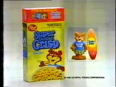 80's Commercials Vol. 17