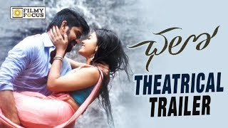 Chalo Movie Theatrical Trailer || Naga Shourya, Rashmika