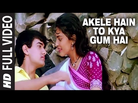 Akele Hain To Kya Gum Hai [full Hd Song] | Qayamat Se Qayamat Tak | Aamir, Juhi video