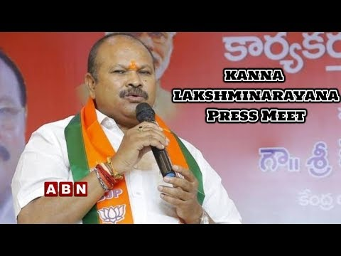 Kanna Lakshminarayana LIVE | BJP press meet in Guntur | ABN LIVE