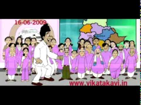 Vikatakavi Tv9-gaali Vaanalo Vaana Neetilo & 16 06 09 video