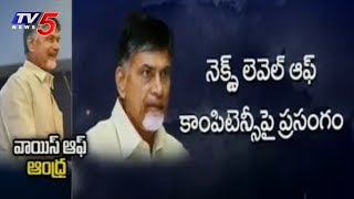 AP CM Chandrababu to Address IAS Officers in Mussoorie Today