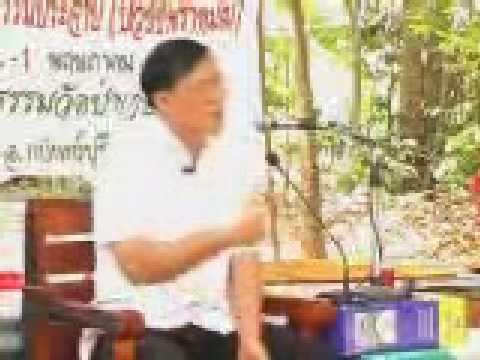 ดร. สนอง วรอุไร กับ หลวงปู่จันทรา 6/9