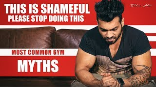 Fit Is Hit   Busting Gym myths   Educational   Fitness 2017