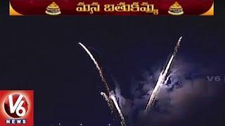 Fireworks Show In Saddula Bathukamma Celebrations At Tank Bund | Hyderabad