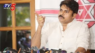 Pawan Kalyan Press Meet | Pawan Kalyan To Meet Party Leaders | #ChaloreChaloreChal