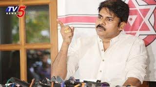 Pawan Kalyan Press Meet | Pawan Kalyan To Meet Party Leaders | #ChaloreChaloreChal