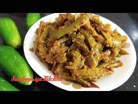 Onion and hot red chilli Tindora /Dondakaya Ulli Karma /Sandeepriya Kitchen..