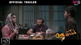 Philips and The Monkey Pen - Philips and the Monkey pen Official Trailer by 3r productionz *ing Jayasurya, Remya Nambeeshan