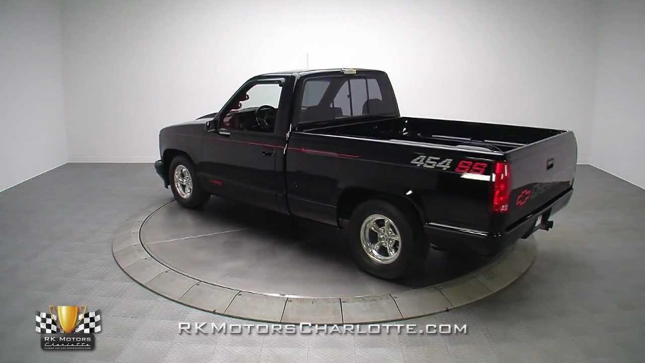 Chevrolet Silverado 1500 Reviews  Chevrolet Silverado