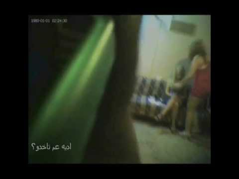 Syrian Refugees - Prostitution MMH