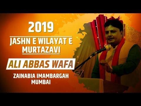 JASHN E WILAYAT E MURTAZAVI | ALI ABBAS WAFA | ZAINABIA IMAMBADA MUMBAI| 1440 HIJRI 2019