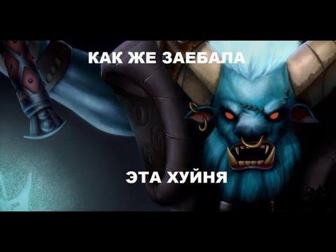Победил соперников - ещё на стадии пика)))