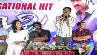 Mirchi - Mirchi Success Meet Full Video | Tollywood Cinema | Telugu Movie