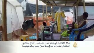 حالة الطوارئ بسيراليون وساحل العاج لتفادي فيروس إيبولا