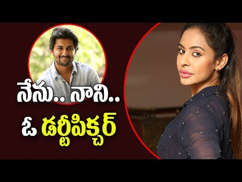Sri Reddy Funny Comments on Nani about Big Boss 2 Telugu | Y5 tv |