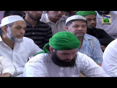 Mojza Sirf Anbiya Kiram Ki Shaan Hai - Islamic Bayan (eslah E Aamal) video