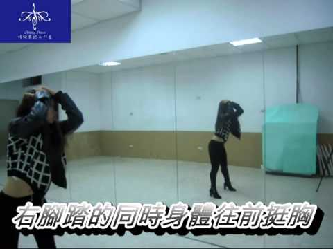 Jiyeon (T-ARA) - Never Ever (1MIN 1SEC) -DANCE分解 mirrored dance.尾牙舞蹈舞團招募.婚禮舞蹈表演.請洽0983392236蜻蜓舞蹈工作室