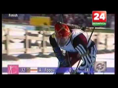 Секрет фирмы: Секреты зимних видов спорта
