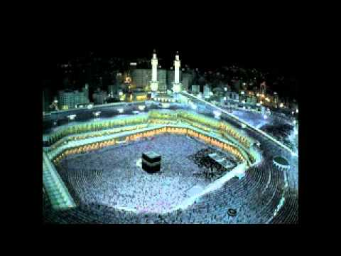 Sheikh Sudais Surah Rahman With Urdu Translation   YouTube