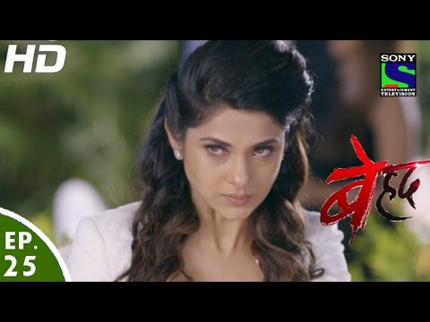 Beyhadh - बेहद - Episode 25 - 14th November, 2016 thumbnail