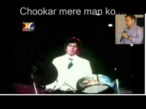 chookar mere man ko...... with karaoke by: Jitendra Dhasmana
