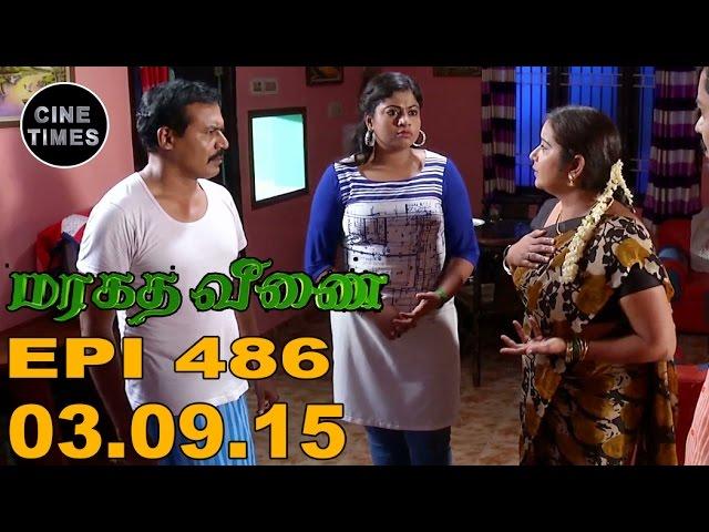 MARAGATHA VEENAI SUN TV EPISODE 486 03/09/15