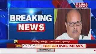 Yanamala Rama Krishnudu Fires on Jairam Ramesh Over Polavaram
