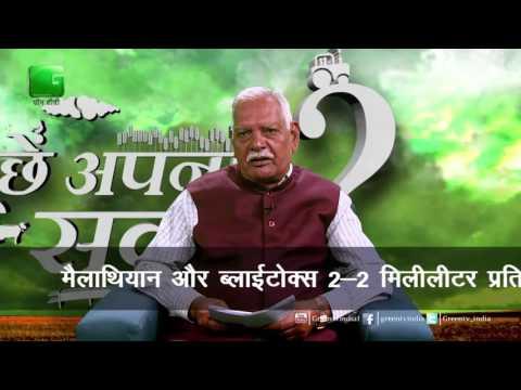 Puchhe Apna Sawal- Episode 47 Green TV