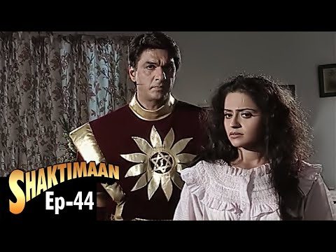Shaktimaan - Episode 44 video