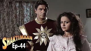 Shaktimaan - Episode 44