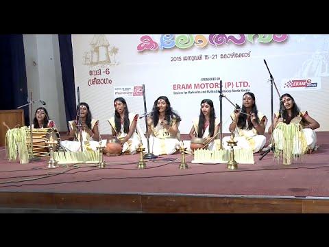 Nadanpattu First In 55th Kerala School Kalolsavam video