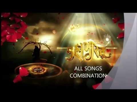Mahabharat All Songs Combination