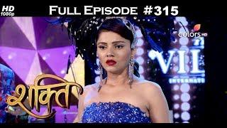 Shakti - 8th August 2017 - शक्ति - Full Episode