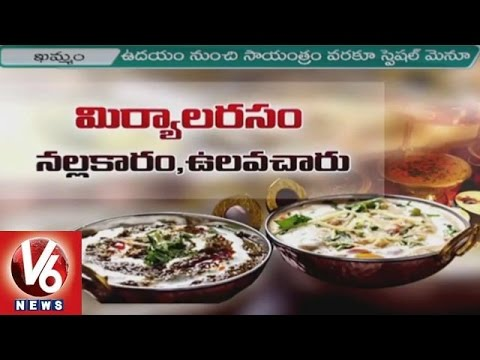 Telangana Special Dishes in TRS Plenary Meet   TRS Formation Day   Khammam - V6 News