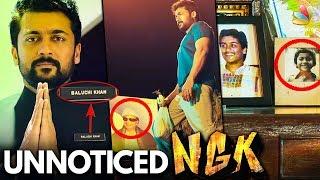 NGK Teaser Breakdown : Things You Missed | Suriya , Rakul Preet Singh & Selva Raghavan