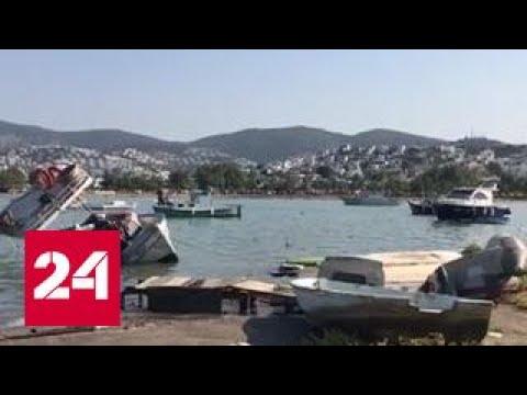 Турция и Греция приходят в себя после сильного землетрясения