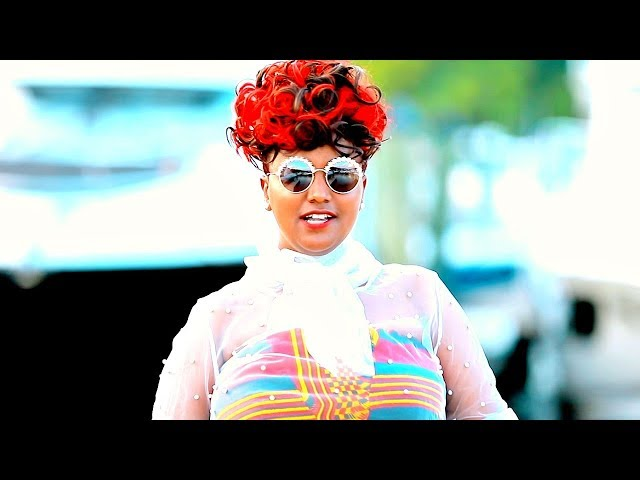 Dina Anteneh - Eduma - New Ethiopian Music 2018 (Official Video)