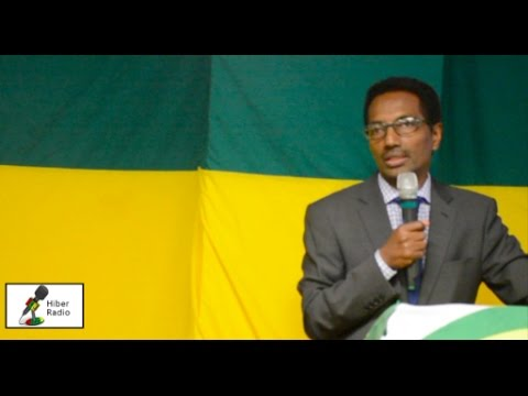 PG7 PR Abebe Bogale Answers TOUGH Questions From Hiber Radio