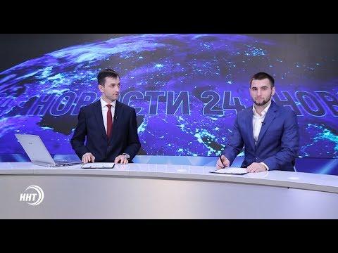 Новости Дагестан за 11.12.2017 год