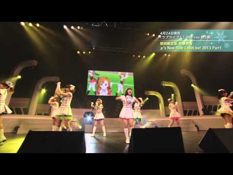 【試聴動画】μ's New Year Lovelive! 2013 Part1