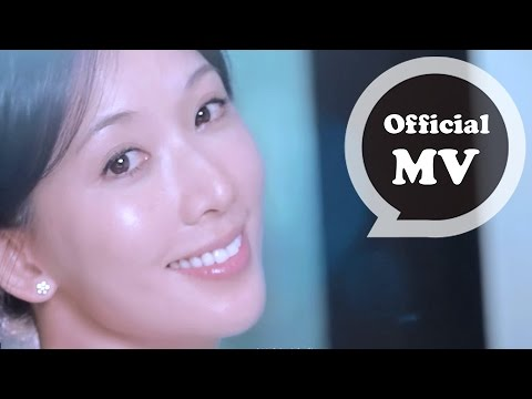 S.H.E MV (