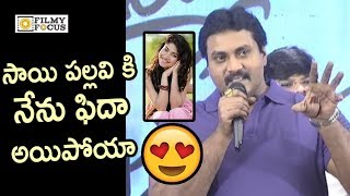 Sunil about Sai Pallavi @Padi Padi Leche Manasu Movie Trailer Launch