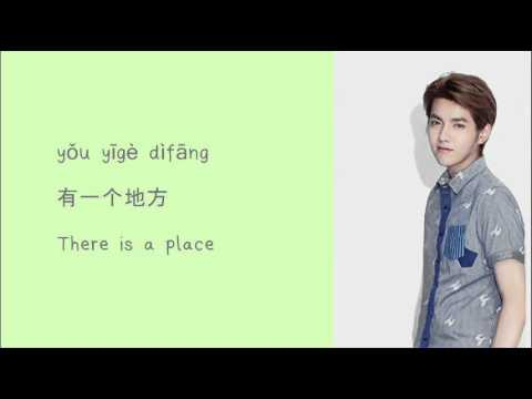 There is a place- Wu Yifan (Kris EXO) lyrics [Chinese+Pinyin+Eng]
