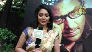 Vidya At Adhibar Movie Press Meet